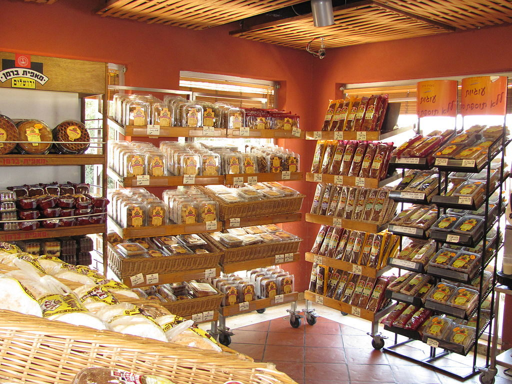 1024px-Berman's_Bakery_store_2